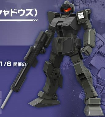 RGM-79SP_shadows