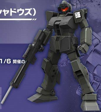 RGM-79SP_shadows