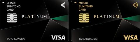 mv_card_3