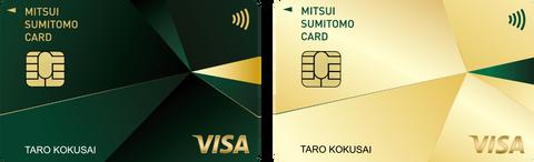 mv_card_2