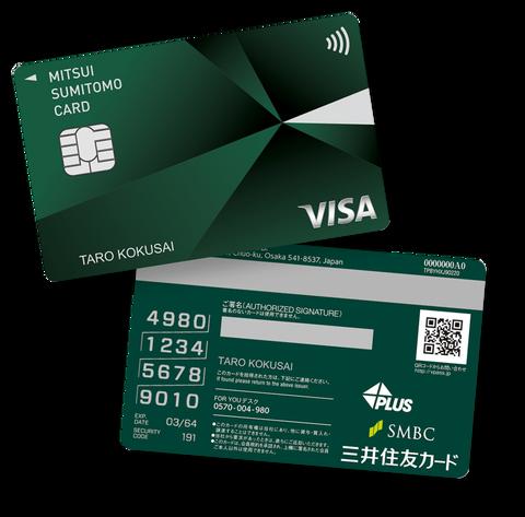 intro_card