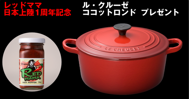 【ココットロンドキャンペーン】LCJFacebook広告用画像