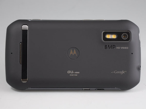 [Android] 端末のLEDライトを制御する