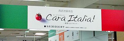 CaraItalia1
