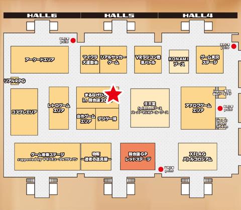 ニコニコ闘会議MAP
