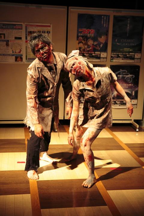 zombie_002