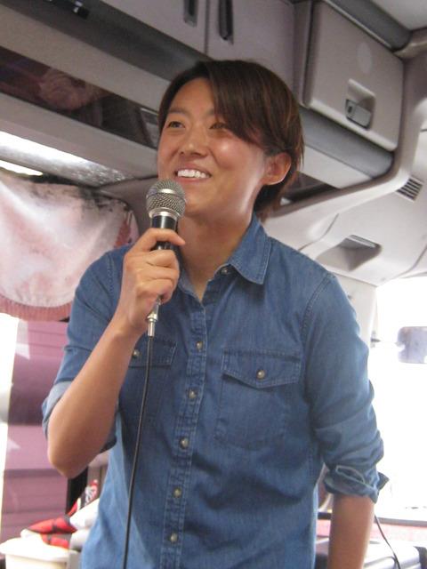松田典子さん