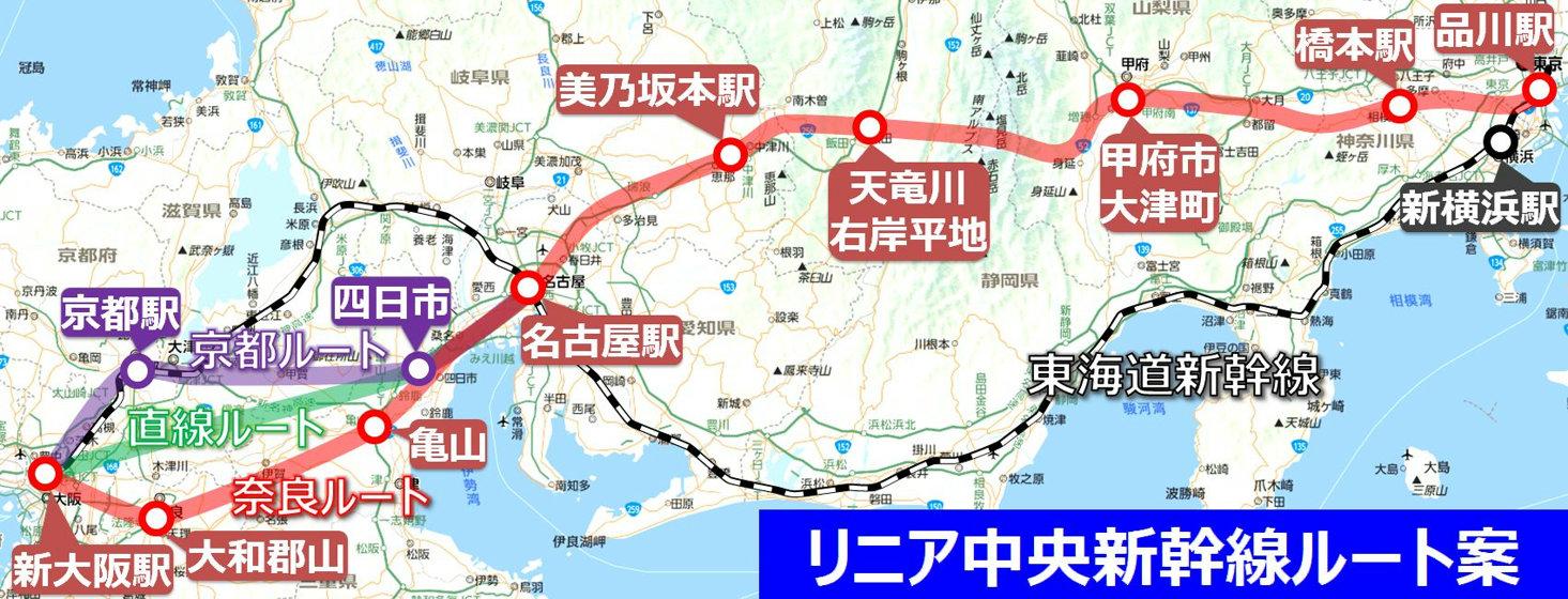 リニア中央新幹線ルートスレ29【名古屋〜大阪】 ->画像>64枚