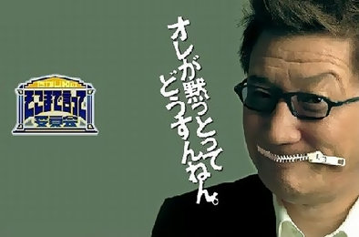 20140109_yashiki_13