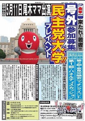 news203536_pho01[1]