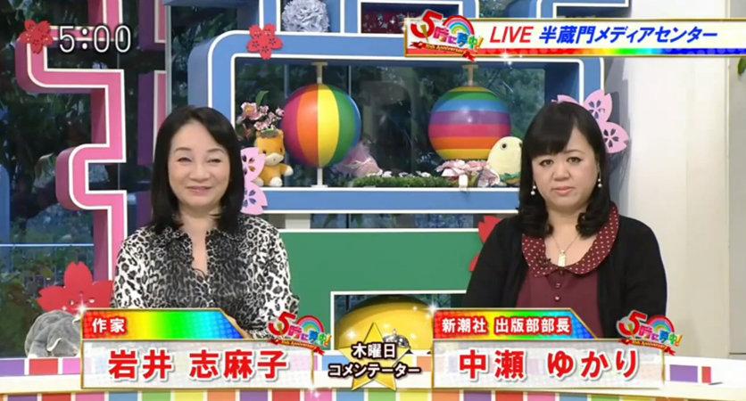 動画】「5時に夢中!」のゲスト...