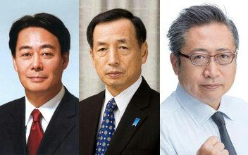 kaieda・田母神・渡辺