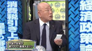 飯島勲が爆弾発言