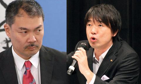 藤井vs橋下