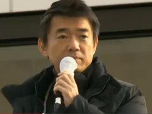 富田林演説
