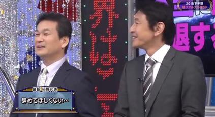 松野さんご出演