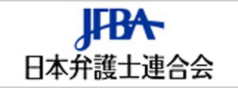 banner_jfba