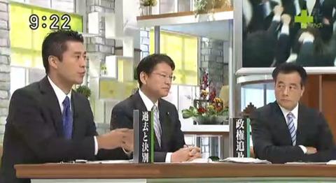 細野vs岡田