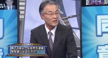 長谷川さん「衆院選なら出る」
