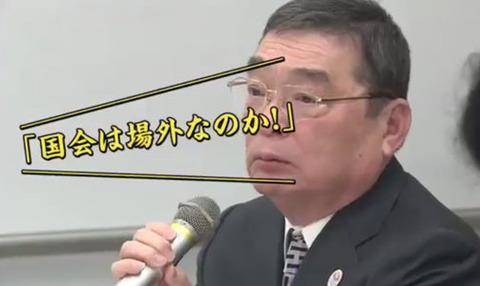 籾井vs民主党