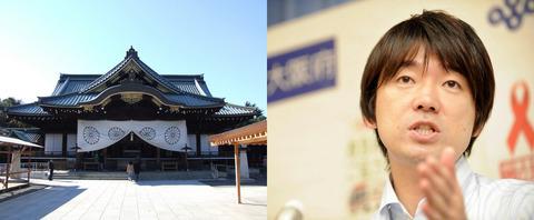 Yasukuni_Jinja[1]