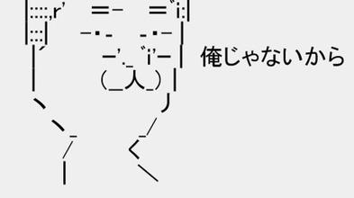 カンナオトさん