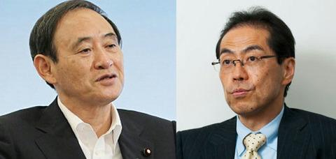 菅vs古賀