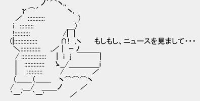 鳩山さんも