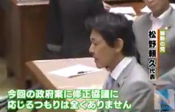 松野さんが断言