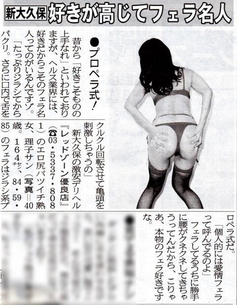 riko_2017_09_12_2