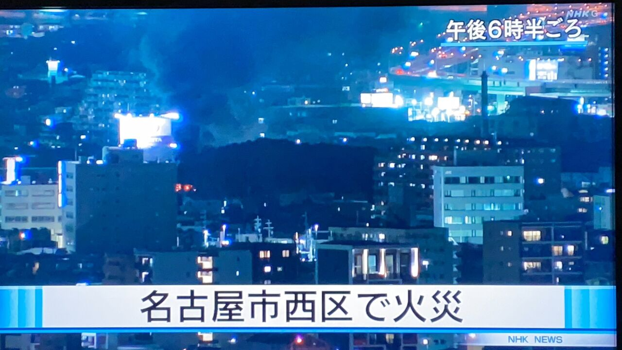 工場 火災 愛知 東レ 当社愛知工場における火災発生について