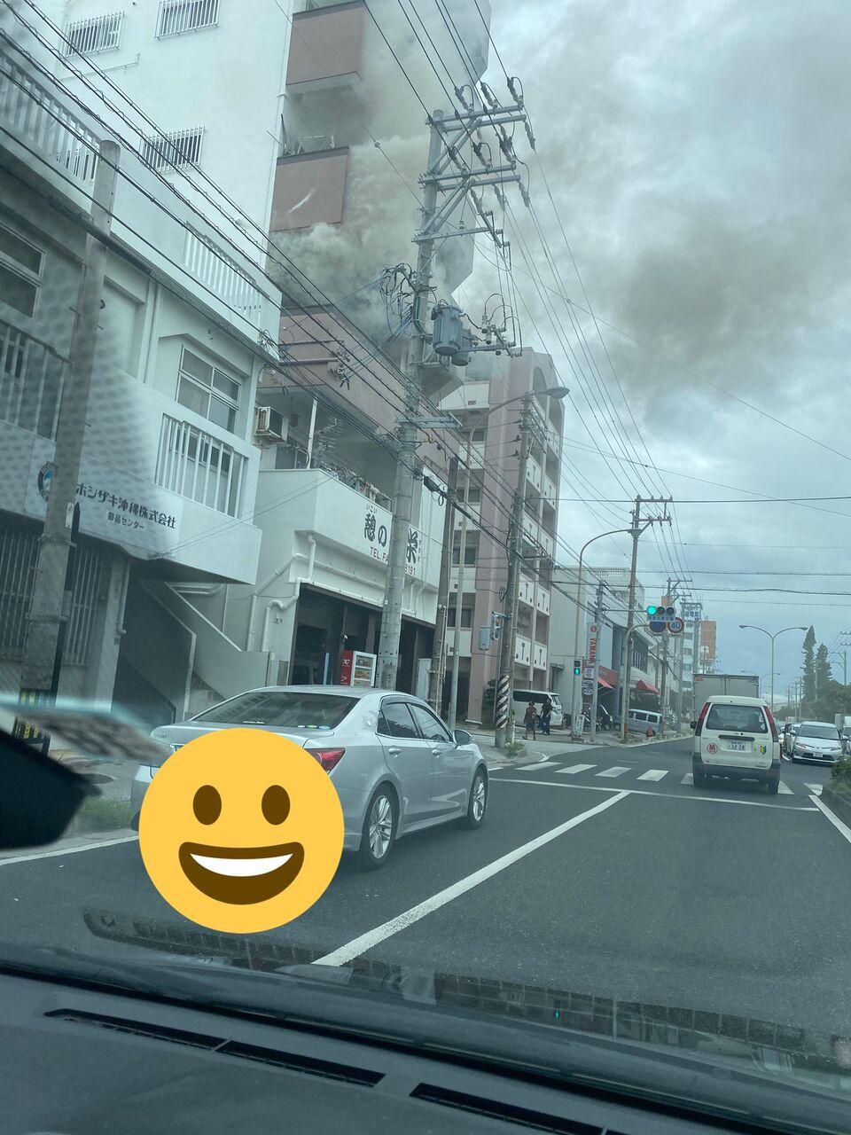 事故 速報 沖縄
