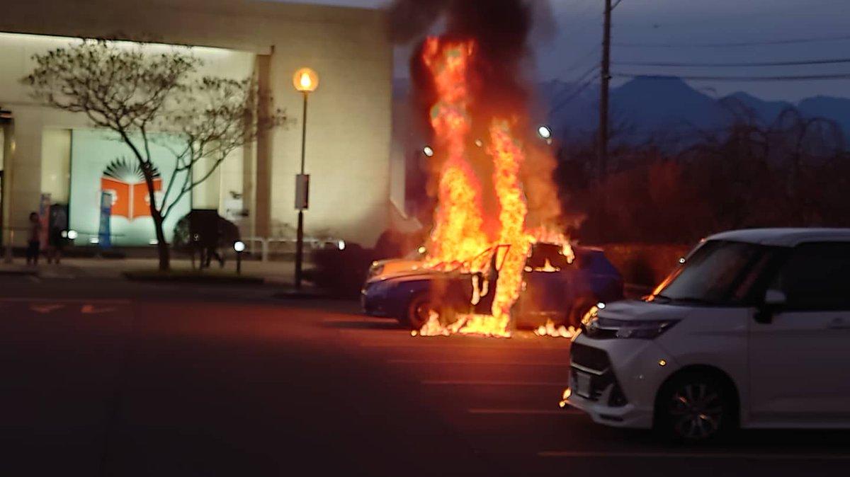 松本 市 火事