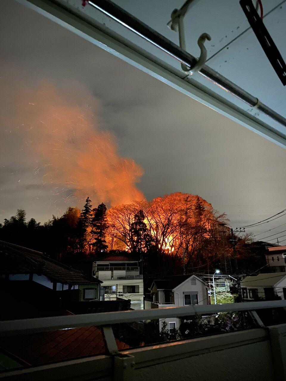 庁舎 火事 合同 横浜