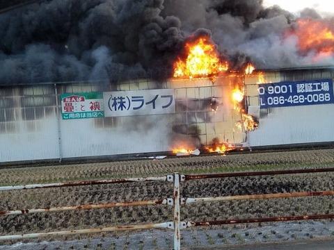 どこ 岡山 火事