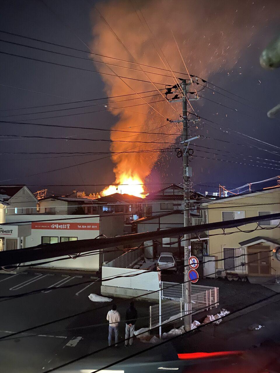 火事 福島市 【福島まとめ】コーヒーショップサリバンが火事!火災の様子と3日後の様子
