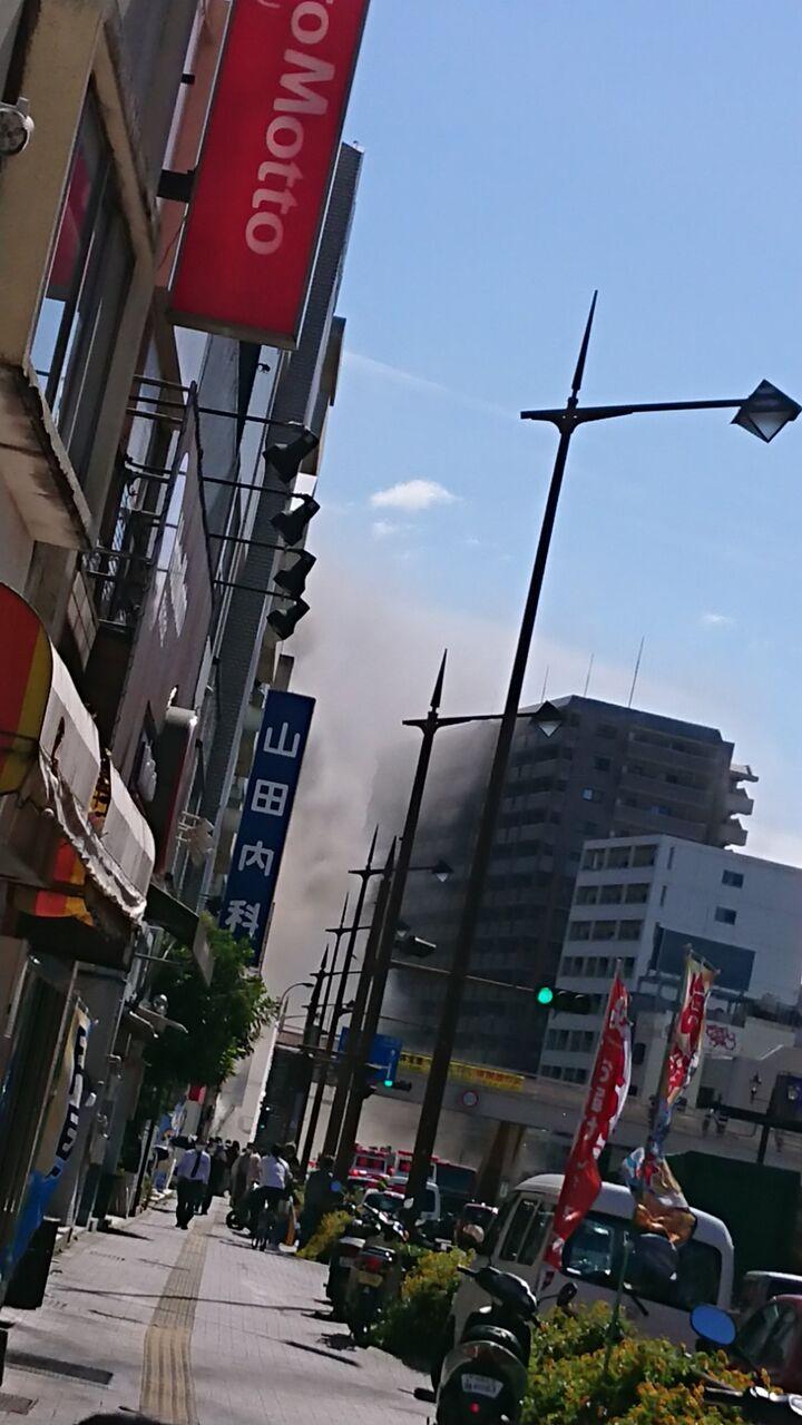 市 火事 長崎