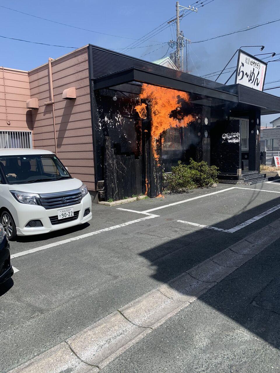 札幌市火事どこ