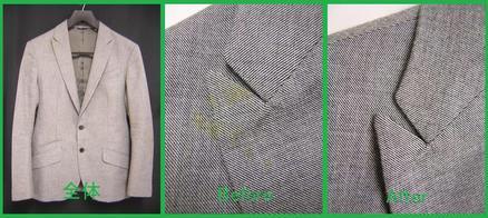 綿50%、毛50%のジャケットにワインの染み