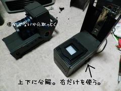 IMGP0365