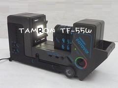 TF-55W 2