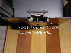 IMGP0444