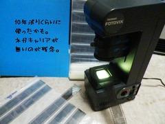 IMGP0346