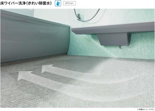TOTO床ワイパー洗浄