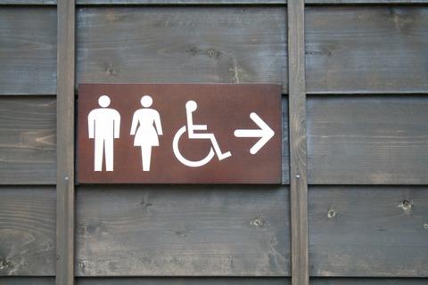 トイレはコチラ