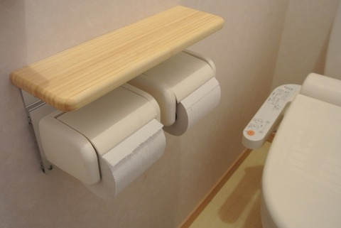 トイレを増やす
