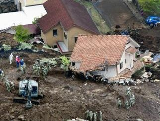 熊本地震 被害
