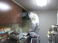 キッチンリフォーム 仙台