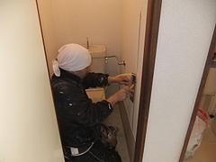 2011_0405_131503-DSCF5543