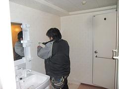 2010_0128_160743-CIMG0029